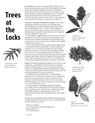 Locks front cover